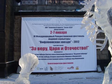 Приглашение на фестиваль. - Марина Юрьевна Горбачева