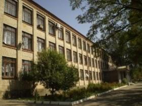 Изображение - Школа №3