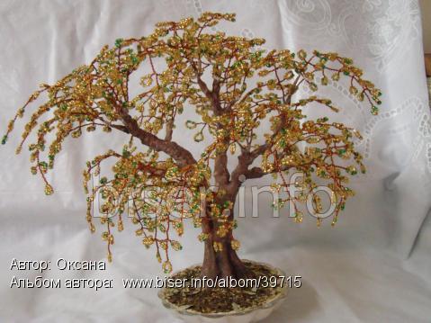 Альбом пользователя k.oksi181. дерево.  505 просмотра. нра. жёлтый. дерево объёмное. плетение петельное.