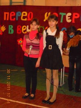 Дуэт - Муниципальное общеобразовательное учреждение Усть-Уйская средняя общеобразовательная школа