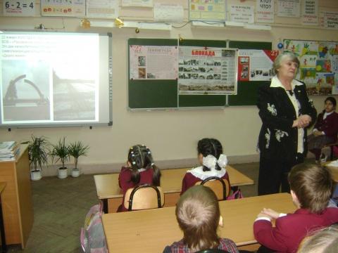 Ученики 1 Э и 2 Э на уроке Мужества - Средняя общеобразовательная школа 337