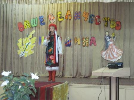 Украинка 1 - Леся Павловна Подрезова