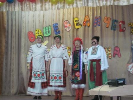 Украинка2 - Леся Павловна Подрезова