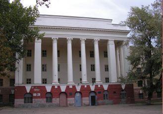 Изображение - муниципальное бюджетное общеобразовательное учреждение средняя общеобразовательная школа № 75 имени В.П. Поляничко