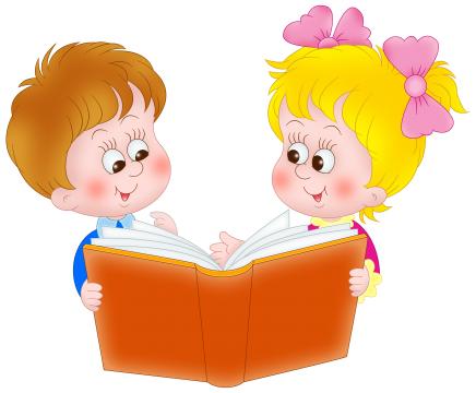 девочка с мальчиком и книгом - Вера Васильевна Романова