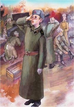 Сын полка как нарисовать поэтапно