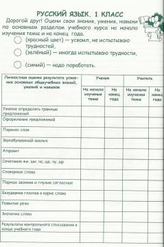 04 - Юлия Владимировна Глаголева