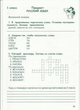 05 - Юлия Владимировна Глаголева