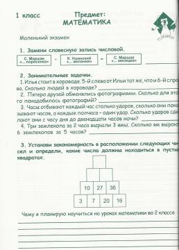 09 - Юлия Владимировна Глаголева