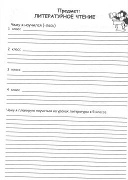16 - Юлия Владимировна Глаголева
