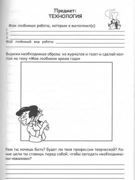 20 - Юлия Владимировна Глаголева