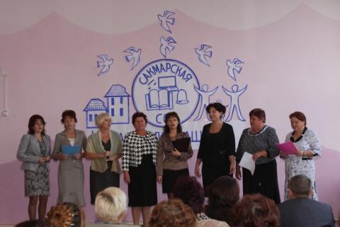Сайт школы  10 города Сызрани  Главная страница
