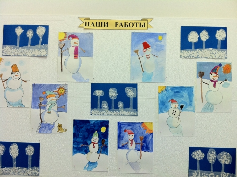 зима - Ирина Олеговна Якунина