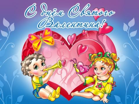 День Святого Валентина 2481183-9c886cd36288f3e1