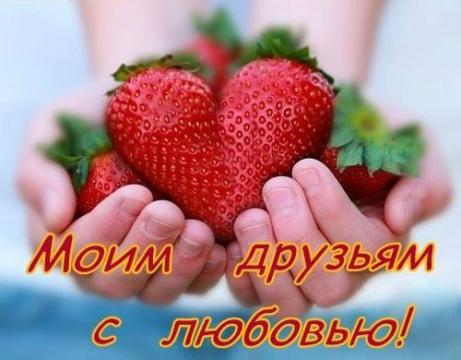 Без названия - Ольга Викторовна Чопорова