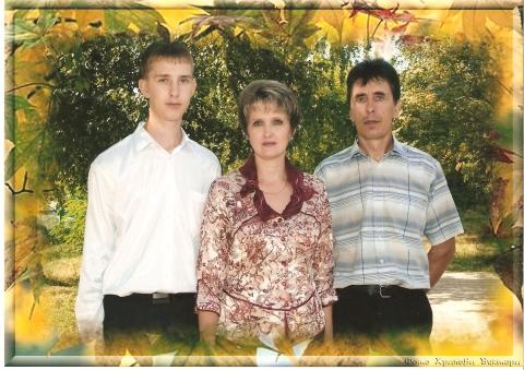 сын, я и супруг - Оксана Яковлевна Прилепина