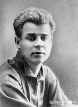 Сергей Есенин - Клуб читателей