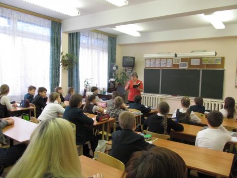 Урок по окружающему миру 4в класс - Средняя школа № 23 с углублённым изучением финского языка