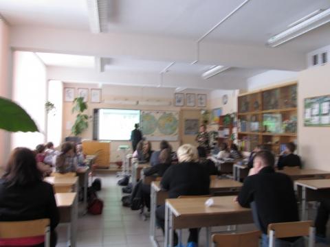 Урок природоведения 5в класс - Средняя школа № 23 с углублённым изучением финского языка