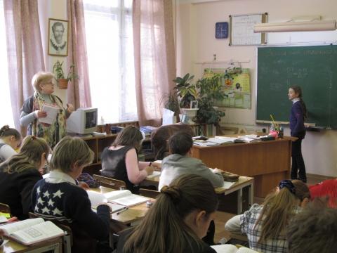 Урок математики 5в класс - Средняя школа № 23 с углублённым изучением финского языка