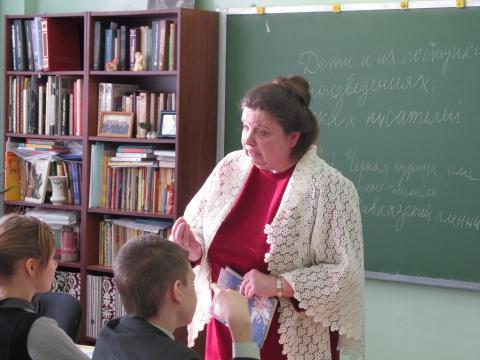 Урок литературы 5б класс - Средняя школа № 23 с углублённым изучением финского языка