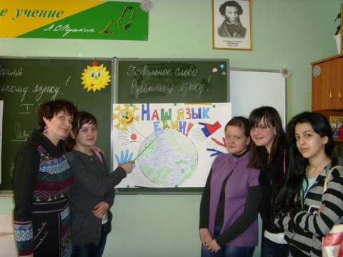Результаты нашей работы в 6-б классе 22.02.2012 - Марина Юрьевна Горбачева