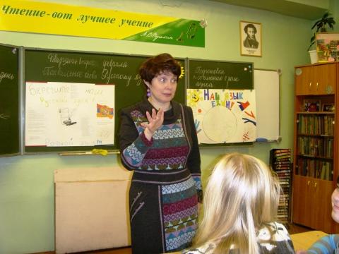 Начинаем урок о родном языке в 6-а классе. - Марина Юрьевна Горбачева