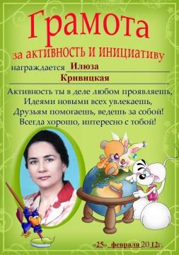Без названия - Татьяна Федоровна Корниенко