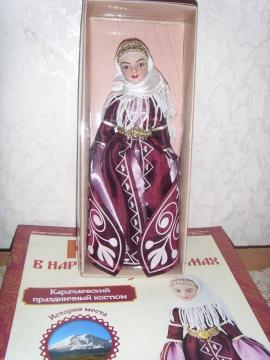 Коллекция кукол в народных костюмах.Карачаевский праздничный костюм. - Марина Юрьевна Горбачева