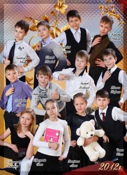 Мой 4В часть 2 - Елена Николаевна Владыкина