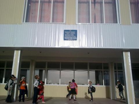 Без названия - Муниципальное образовательное учреждение Большечапурниковская средняя общеобразовательная школа