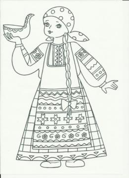 Рисунок русского народного костюма раскраска