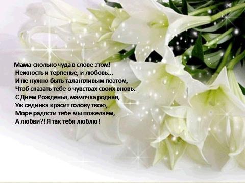 Без названия - Исенгуль Пиктимировна Мухминова
