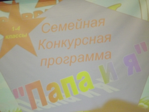 Заставка - Средняя общеобразовательная школа 570