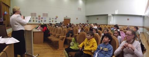 зрители - Средняя общеобразовательная школа 570