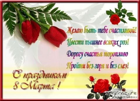С праздником! - Сергей Иванович Кольцов