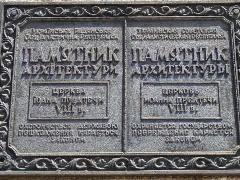 Керчь. Храм - Елена Демидовна Краснова