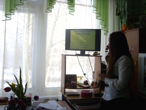 Презентация Лизы о маме. - Марина Юрьевна Горбачева