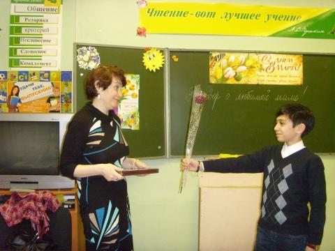 Поздравление Омара. - Марина Юрьевна Горбачева