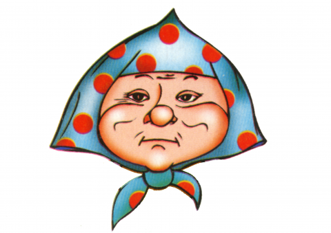 Голова бабушки картинка