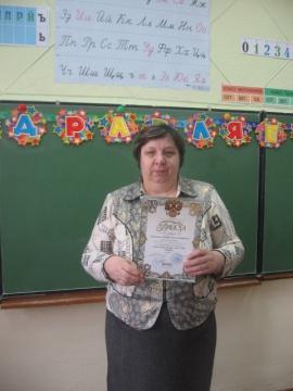 Подготовила конкурсантов Корниеко Л.А. - МОБУ СОШ №1 ЛГО