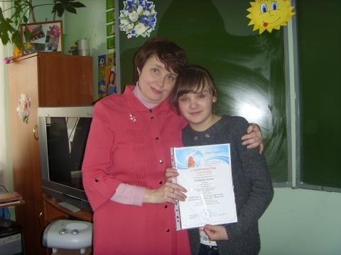 Сертификат ученицы 6-б класса Алены Кабаковой. - Марина Юрьевна Горбачева
