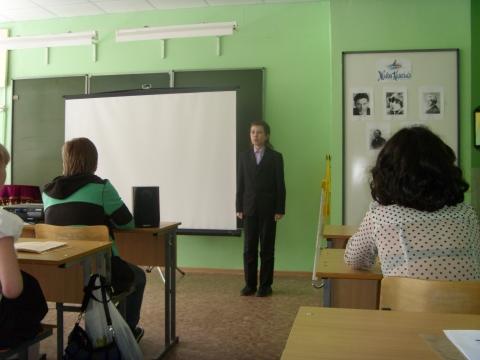 Выступление на конкурсе ученика 6-б класса Евтюгина Ярослава. - Марина Юрьевна Горбачева