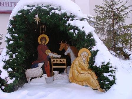 Рождество - Елена Демидовна Краснова