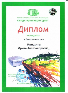 Без названия - Ирина Александровна Матюхина