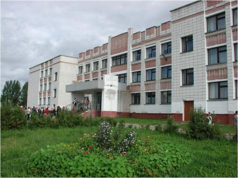 Школа 2 в городе соликамск