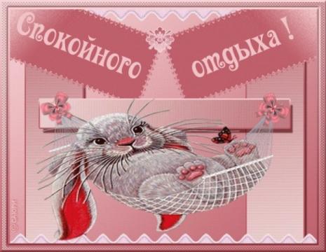 Без названия - Екатерина Александровна Сурагина