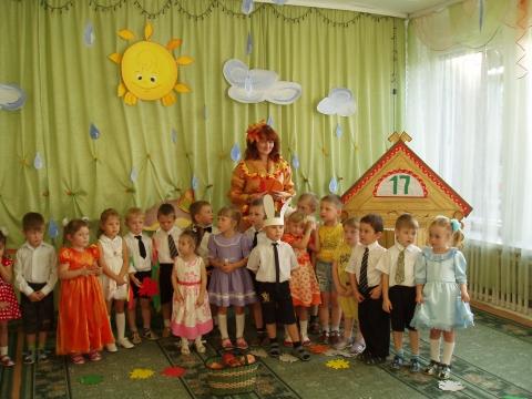 Праздник Осени - Ирина Федоровна Малыхина