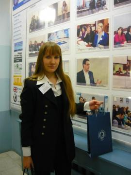 Регистрация пройдена - Александра Николаевна Литвинова