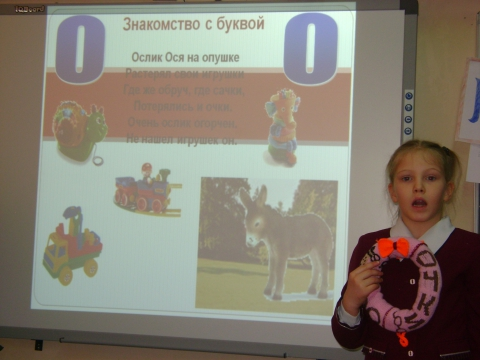 Лена Васильева - всё про букву О - Ольга Игоревна Баранцева